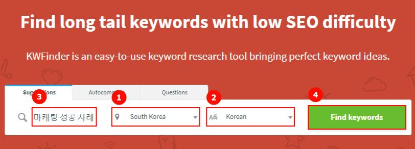타겟하는 나라 선택하고 키워드 입력 후 키워드 찾기 버튼 클릭하기