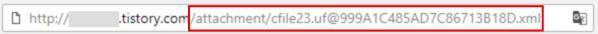 티스토리에서 사이트맵에 대한 새로 주소 붙여넣기