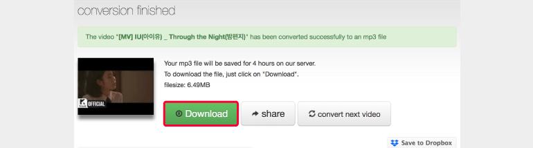 준비가 다 됬습니다. Download 버튼을 클릭해주세요
