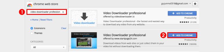 video downloader professional 검색하기
