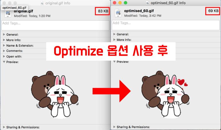 gif_example