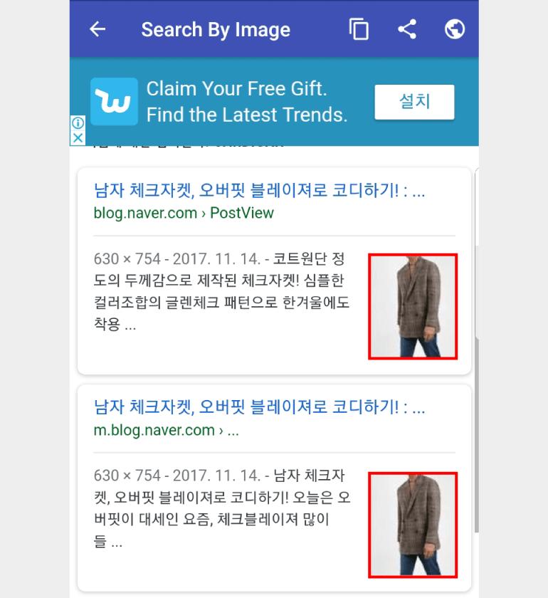 유사이미지 검색 리스트에서 찾았음