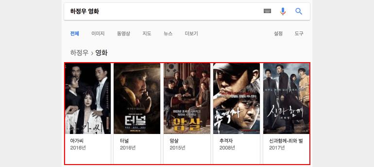 영화 리스트를 찾기 위해서 배우+영화 찾기
