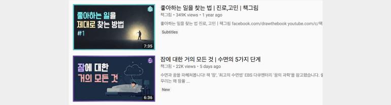 유튜브 썸네일 예제