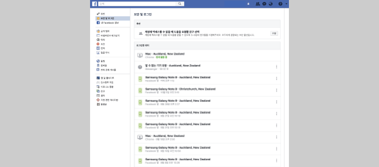 1) https://www.facebook.com/settings?tab=security&section=sessions&view 링크에 방문해주세요.