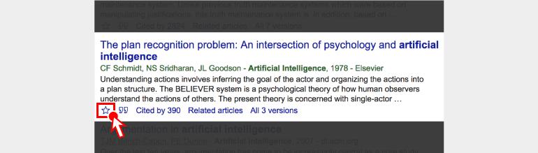 우선 힘들게 찾은 논문들의 검색 결과 아래에 보면 별 모양의 아이콘을 클릭해주세요.