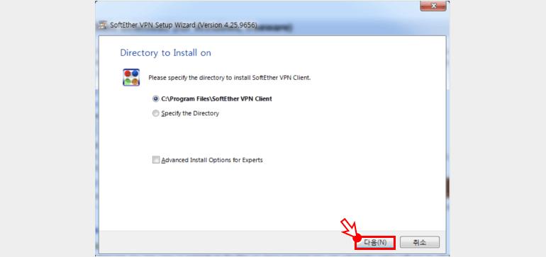 4)설치경로를 설정하는 부분에서 명시된 곳에 그대로 설치하길 원하시면 바로 '다음'을 클릭해주시고 다른 곳에 지정하시길 원하시면 'Specify the Directory' 를 클릭해 설정해주세요.