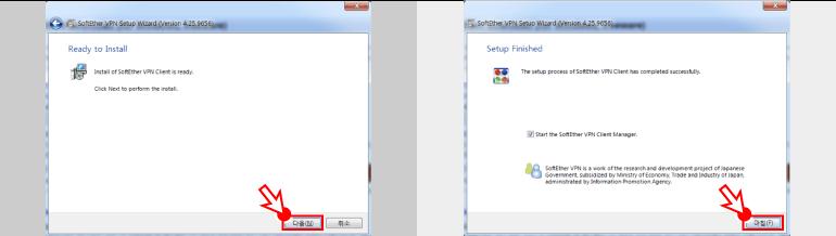 5)설치준비가 완료되면 '다음'을 클릭해서 설치를 하고 완료시 오른쪽 이미지와 같이 성공적으로 완료된 것을 확인하고 '마침'을 클릭해주세요.