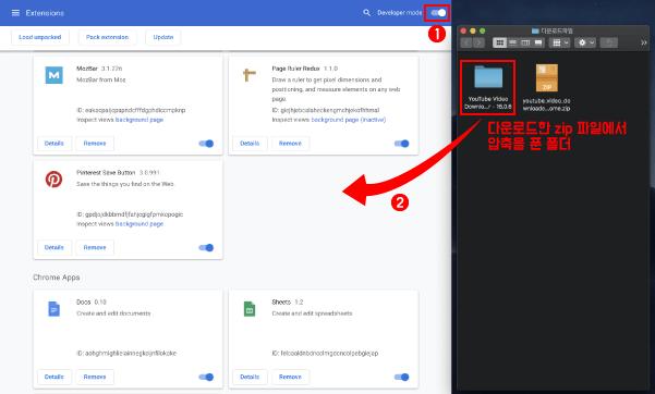 우선 오른쪽 상단에 있는 'Developer mode' 를 스크린샷과 같이 클릭해서 활성화 하기 > 다운받았던 zip 폴더에서 압축을 푼 폴더를 드래그앤드롭으로 스크린샷과 같이 옮겨주세요.