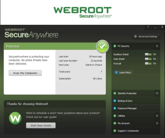 webroot 프로그램
