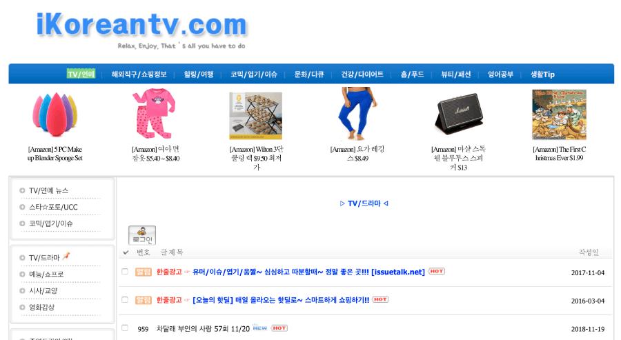 iKoreantv.com
