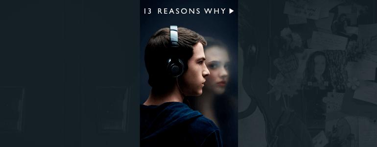 루머의 루머의 루머 (13 reasons why)