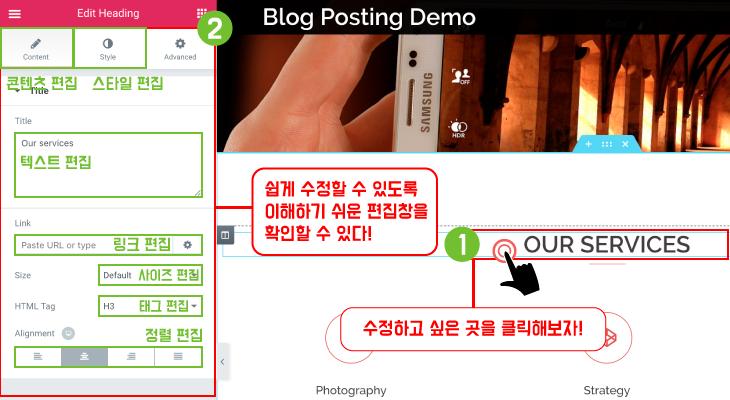 워드프레스 메인 페이지 수정3