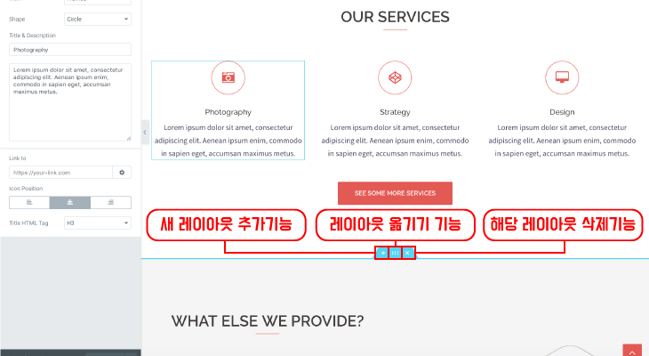 워드프레스 메인 페이지 수정5