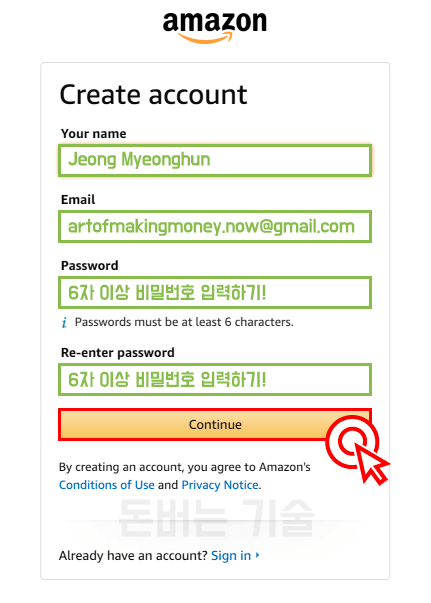 """3)가입을 위한 기본정보를 입력하는 곳입니다. 아래와 같이 이름, 이메일, 비밀번호를 입력한 뒤, """"Continue"""" 버튼을 클릭하면 쉽게 회원가입이 완료됩니다."""