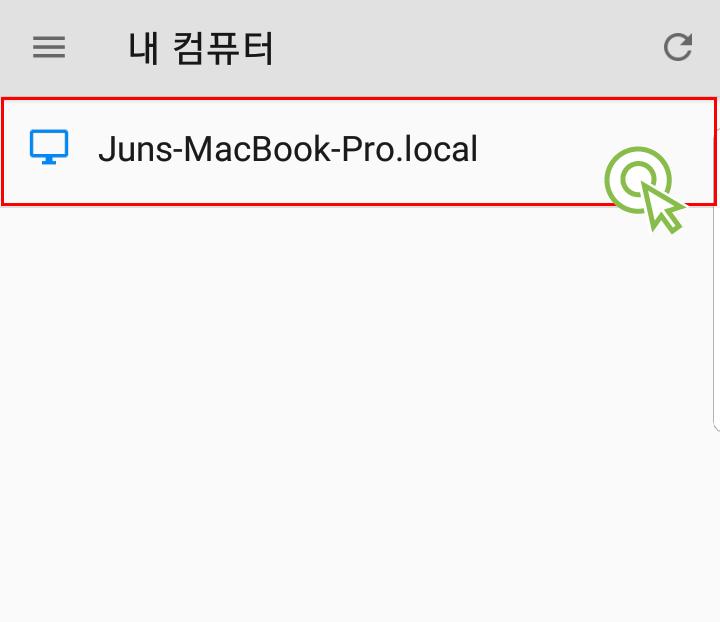 3. 어플을 실행하면 이렇게 전에 미리 등록한 원격 데스크톱으로 설정한 PC를 확인할 수 있습니다. 해당 PC를 클릭해주세요. (모바일에서도 동일한 구글 ID로 로그인 해야 합니다.)