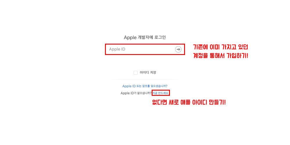 상단에 있는 네비게이션 메뉴 중에서 애플 개발자 계정과 관련된 account를 클릭합니다