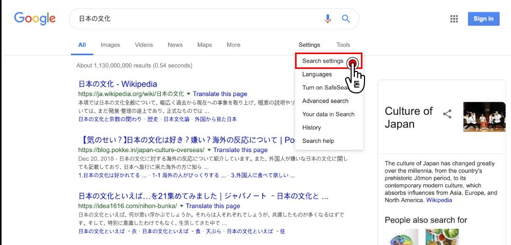 검색환경을 구글 일본으로 변경하기 위해서 Search settings을 클릭해주세요.