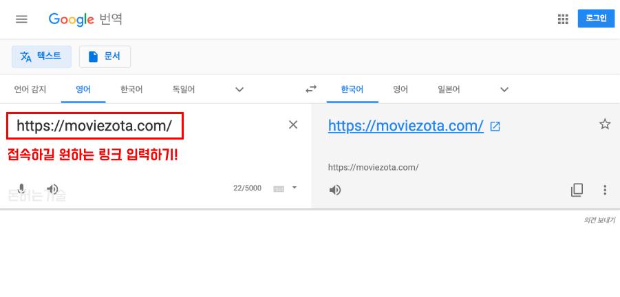 영화조아 현재 영화조타, 다프리, 링크티비 사이트 중 우회 접속하길 원하는 사이트의 링크를 붙여주세요.