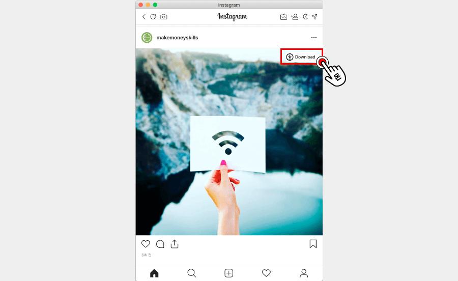 인스타그램 사진을 다운받기 위해서는 아래와 같이 사진에 마우스를 가져다대면, Download 버튼이 생기는데 바로 클릭해서 다운로드를 받을 수 있습