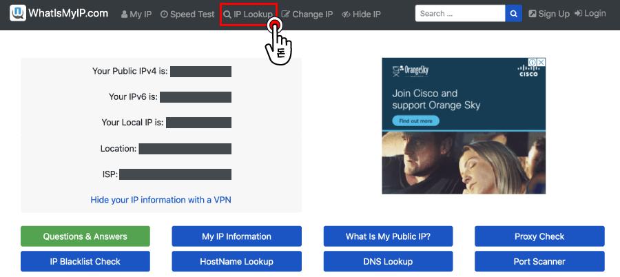 여기서 상단에 있는 메뉴 중 IP Lookup 메뉴를 클릭해주세요.
