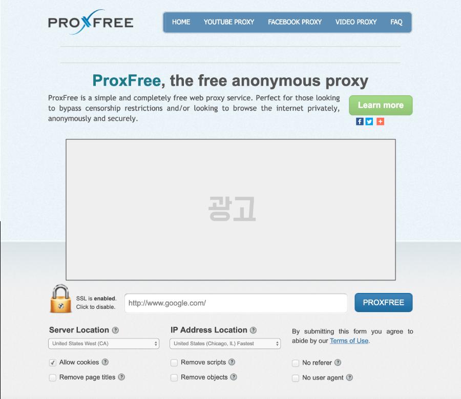 PROXFREE 사이트에 방문해주세요.