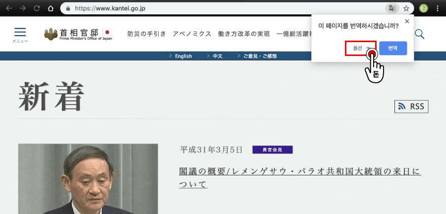 이 페이지가 항상 번역되길 원하면 옵션을 클릭해주세요.