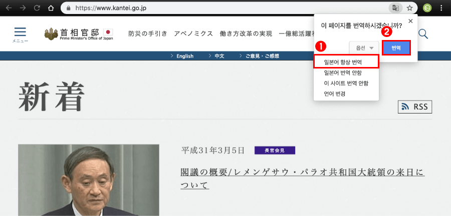 항상 번역 옵션에 체크한 뒤, 번역 버튼을 클릭해주세요.