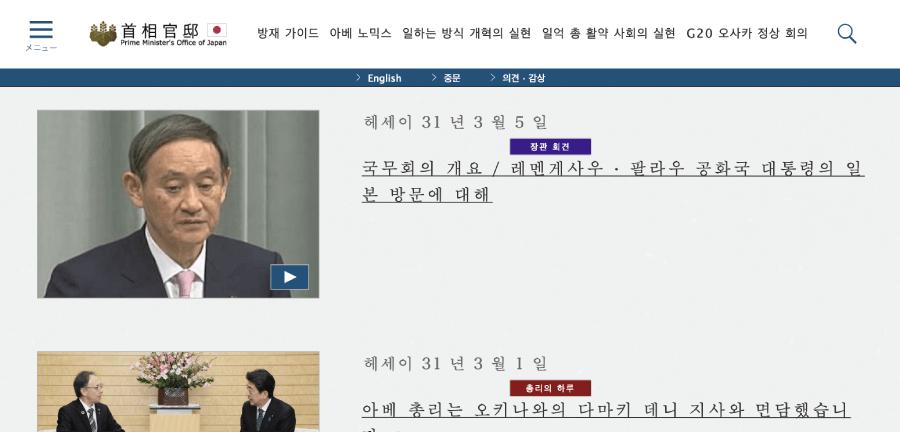 아래와 같이 크롬 번역을 통한 웹 사이트 번역이 완료되었습니다.