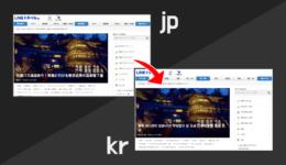 구글 사이트 크롬 웹 사이트 번역