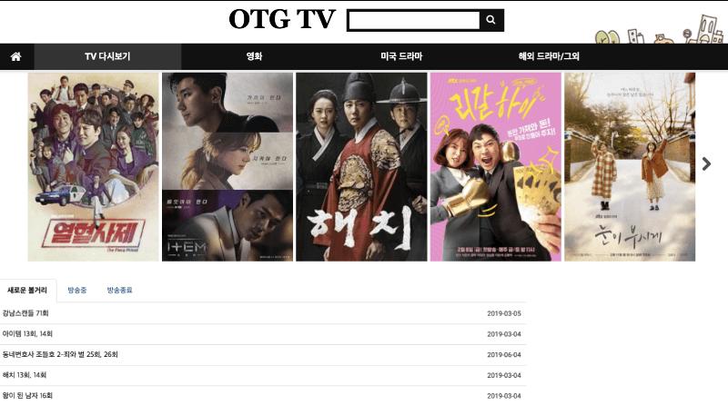 OTG TV