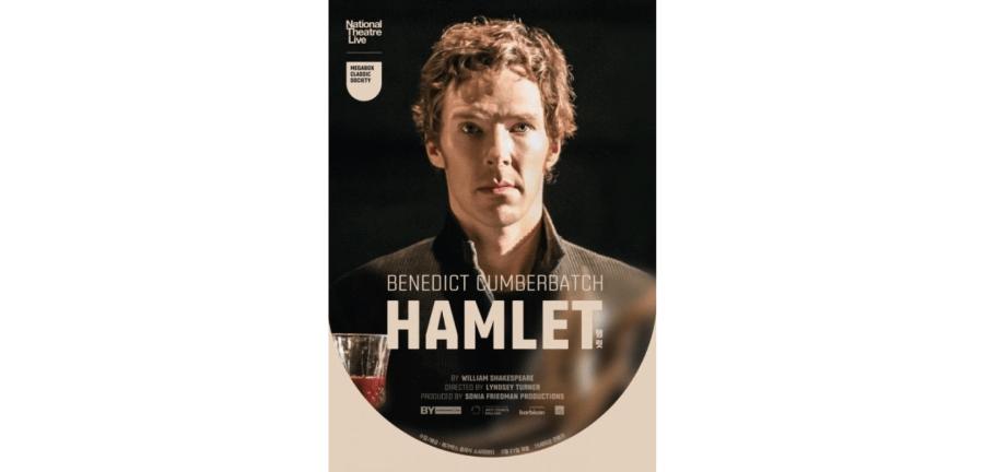 햄릿 (Hamlet)
