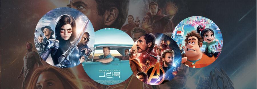 볼만한 외국 영화 추천