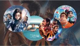 집에서 볼만한 외국 영화 추천 BEST 10
