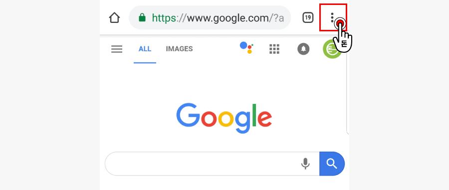 크롬 브라우저를 방문한 뒤, 모바일로 접속하시는 경우 우선 오른쪽 상단에 있는 점점점 메뉴 아이콘을 클릭해주세요.