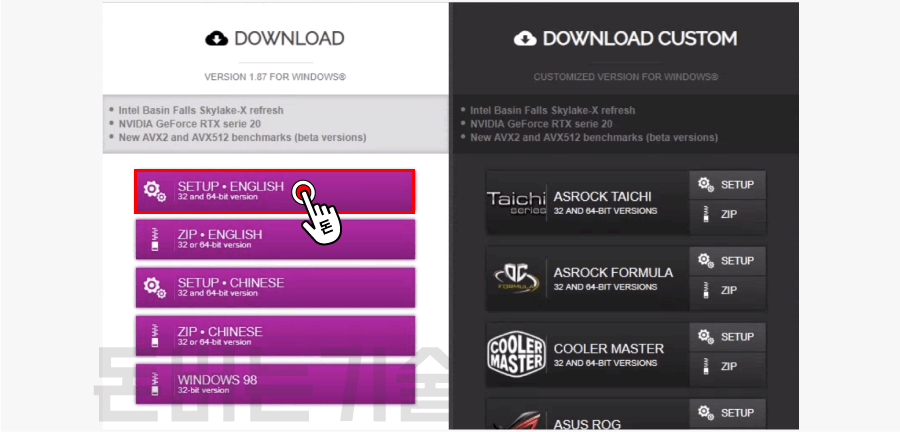 CPU-Z 사이트에 방문해, 아래 다운로드 옵션을 클릭해주세요.