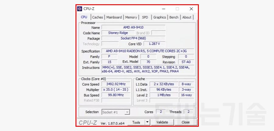 인스토 파일에 대한 설치를 완료하고 실행하면 아래와 같이 CPU-Z을 통해서 내 컴퓨터 사양을 매우 자세하게 확인할 수 있습니다.