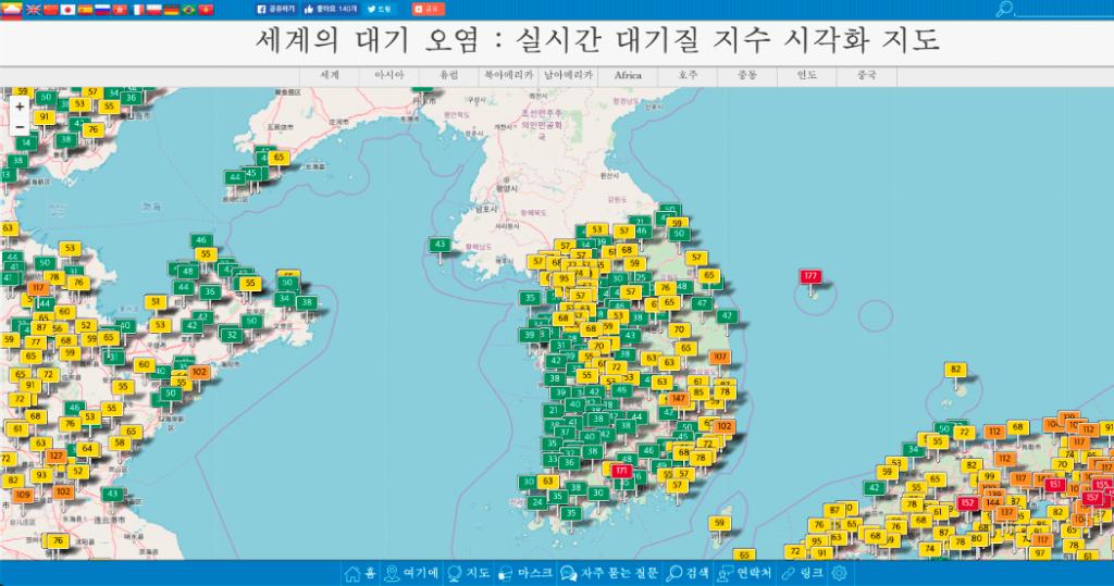 세계 미세 먼지 지도: 실시간 대기질 지수 시각화 지도